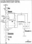 to mcc102936: А вот вам Ценная Электро-схема блокировки(Леворулька!) если на да праворулька-Выложу.